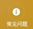 黄河学习教程